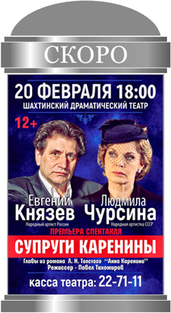 купить билеты в большой театр москва онлайн без наценки